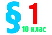 §1. Загальна характеристика неметалічних елементів