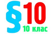 §10. Нітратна кислота
