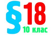 §18. Корозія металів