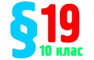 §19. Лужні метали